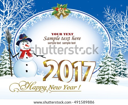 2017 Christmas card with a snowman on the background of the poster with ornaments and bells