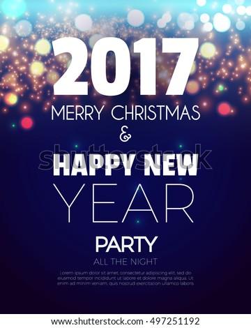 Christmas party poster happy 2017 new stock vector 497251192 christmas party poster happy 2017 new year flyer greeting card invitation menu stopboris Choice Image