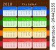 2010 colorful calendar - stock vector