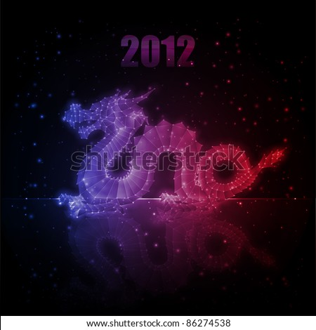 2012 Colorful Shiny Dragon - stock vector