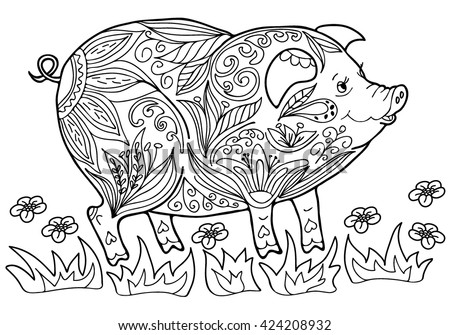 Coloring Book Hand Drawn Adults Black Stock Vector 424208932 ...