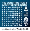 100 construction & architecture icons, signs, vector illustrations - stock vector