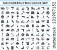 100 construction icons set, vector - stock vector