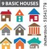 9 cute houses. vector - stock vector