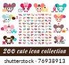 200 cute icon collection - stock vector