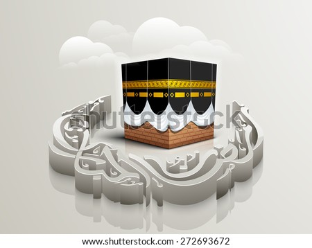 3D arabic calligraphy text Ramazan-ul-Mubarak (Happy Ramadan) in moon shape with Qaba Shareef for holy month of muslim community festival celebration. - stock vector