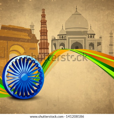 3D Ashoka wheel with national flag colors and famous monuments background. - stock vector