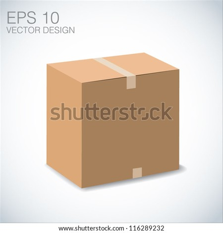 3d brown Recycle box, illustration - stock vector