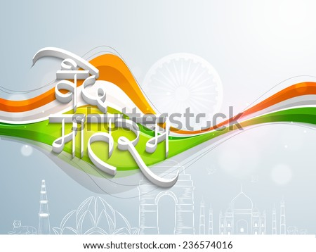 3D Hindi text Vande Mataram (I praise thee, Mother) with national flag color waves on famous monuments and Ashoka Wheel decorated blue background. - stock vector
