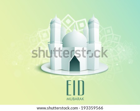 3D illustration of a mosque on floral decorated shiny yellow and green background for celebration of Muslim community festival Eid Mubarak. - stock vector