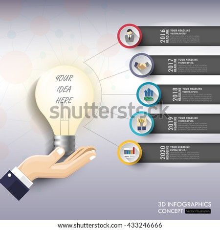 3d light bulb timeline infographic with icons set. vector. illustration. - stock vector