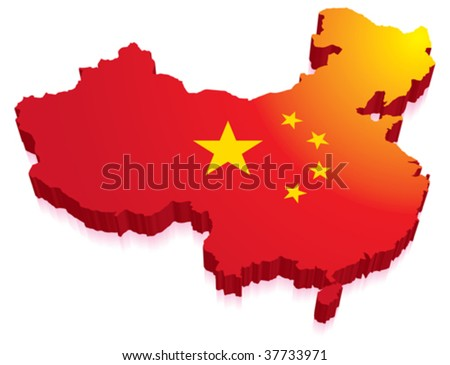 3D Map of China with Flag - stock vector
