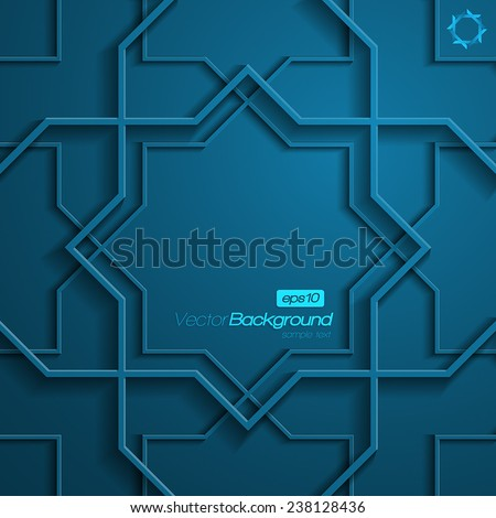 3D octagon frames background - stock vector