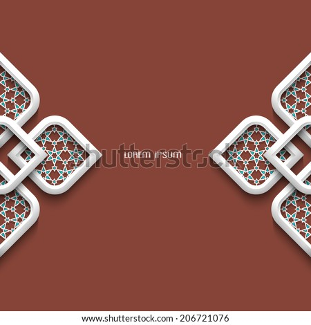 3d ornament in arabic style with space for text. Vector EPS10 - stock vector