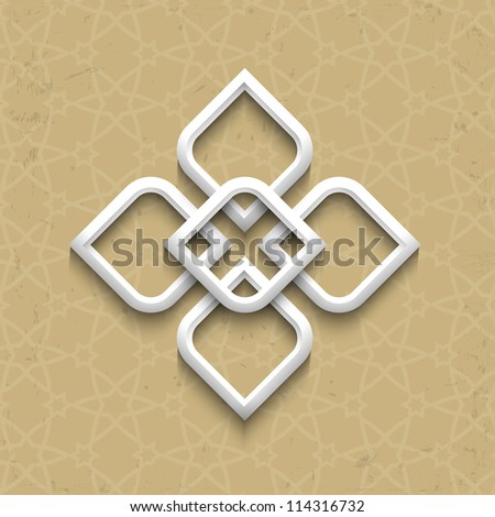 3d pattern in arabic style on grunge background. Vector illustration - stock vector