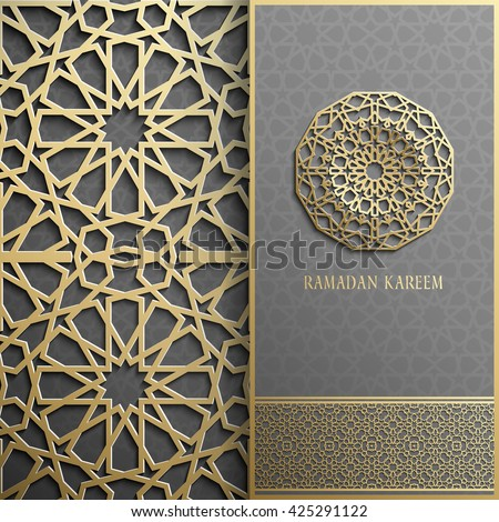 3d Ramadan Kareem greeting card,invitation islamic style.Arabic circle golden pattern.Gold ornament on black,islamic brochure - stock vector