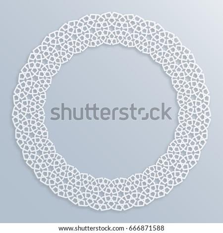 3 D Round White Frame Vignette Islamic Stock Vector (2018) 666871588 ...