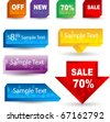 3d sales labels or tags - stock photo