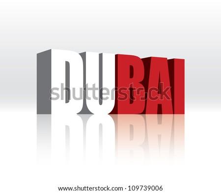 3D Vector Dubai Word Text Flag - stock vector