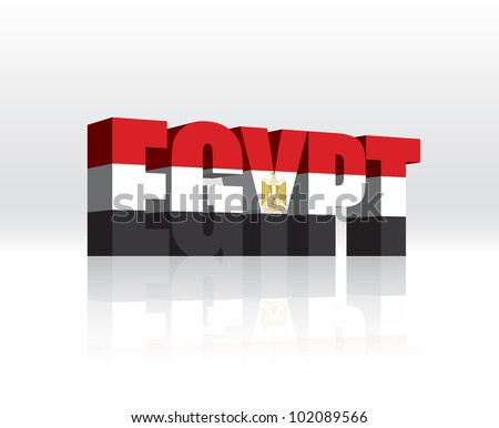 3D Vector Egypt Word Text Flag - stock vector