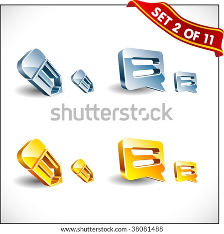 3D vector icons. Set 2 of 11! - stock vector