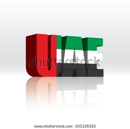 3D Vector United Arab Emirates (UAE) Word Text Flag - stock vector