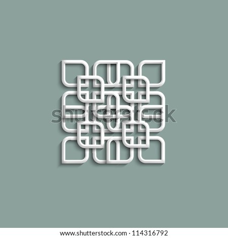 3d white pattern in arabic style. Vector illustration - stock vector
