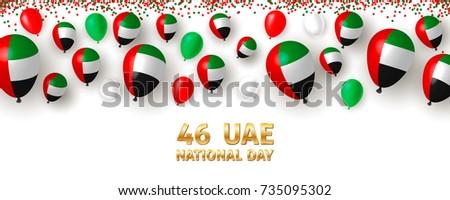 2 december united arab emirates happy stock vector 735095302 united arab emirates happy national day greeting card waving emirati flag and m4hsunfo