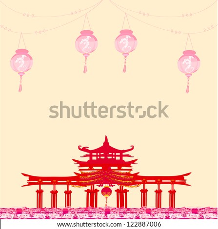 Decorative Chinese Background - stock vector