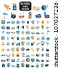 100 detailed icons for travel vacation recreation - vector icons - stock vector
