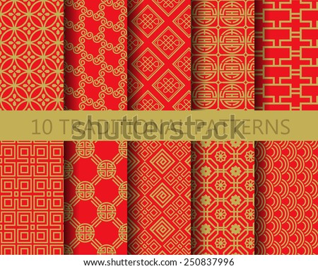 10 different chinese vector seamless patterns. Endless texture can be used for wallpaper, pattern fills, web page background,surface textures. - stock vector