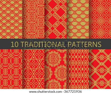10 different traditional chinese patterns. Endless texture can be used for wallpaper, pattern fills, web page background,surface textures. - stock vector