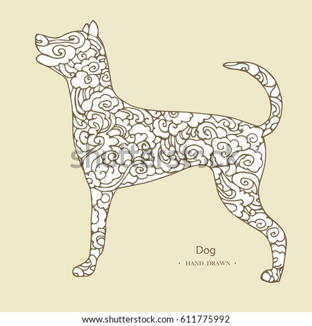 Dog stylized, hand drawn, pattern. Vector illustration of dog, symbol of 2018 on the Chinese calendar.