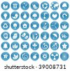 42 ecological icon buttons - stock photo