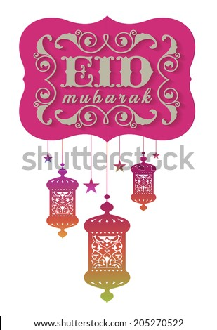 'Eid Mubarak' message with contemporary lantern graphics - stock vector
