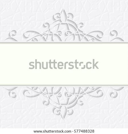 Elegant vector frame arabic pattern style stock vector 577488328 elegant vector frame in arabic pattern style for ramadan kareem festivalce vector illustration for stopboris Image collections