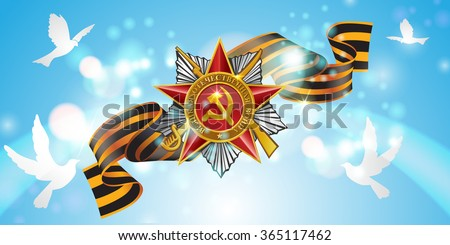 23 february and Victory Day - stock vector