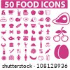 50 food icons set, vector - stock vector