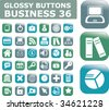 35 glossy business buttons. vector - stock vector