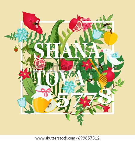 Greeting card jewish new year flowers stock vector royalty free greeting card for jewish new year with flowers and traditional elements of holiday rosh hashanah m4hsunfo