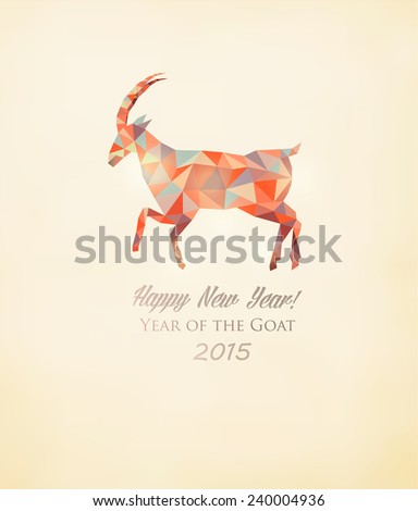 2015 greeting card with a polygon goat. Vector.  - stock vector