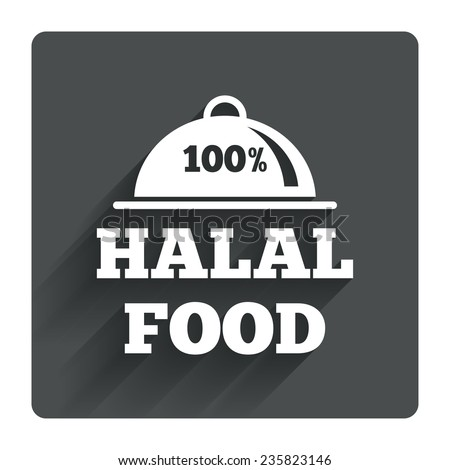 100% Halal food product sign icon. Natural muslims food symbol. Gray flat square button with shadow. Modern UI website navigation. Vector - stock vector