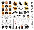 50 Halloween Icons  vector is original artwork. - stock vector