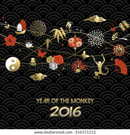 2016 Happy Chinese New Year of the Monkey. Gold traditional culture icon design, holiday elements and decoration with text. EPS10 vector. - stock vector