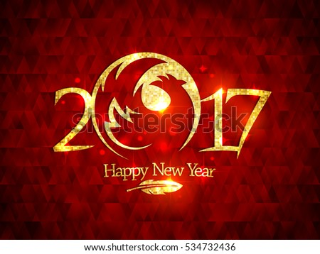 2017 Happy new year card with red rooster silhouette and rich golden text against mosaic backdrop