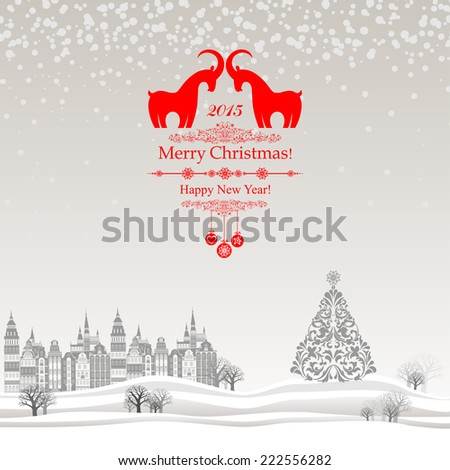 2015 Happy New Year greeting card. Christmas card. Celebration background with Christmas Landscape, Christmas balls and place for your text. Vector Illustration  - stock vector