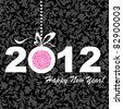 2012 Happy New Year greeting card or background. Vector illustration - stock photo