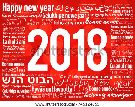 2018 happy new year different languages stock vector hd royalty 2018 happy new year in different languages celebration word cloud greeting card m4hsunfo Image collections