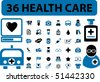 36 health care signs. vector - stock vector