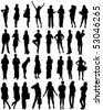 32 human shape silhouettes - vector - stock photo